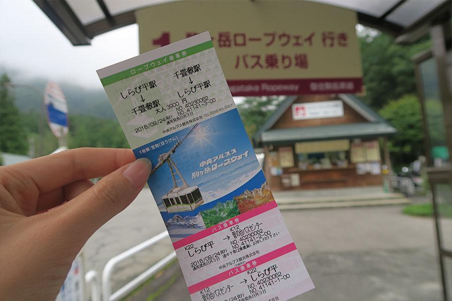 木曽駒ヶ岳.1