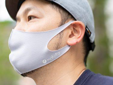 夏用はnakotaのひんやり冷感マスクに決まりっ!