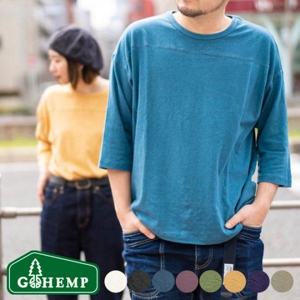 GOHEMPオーガニックコットン 7分丈ワイドフットボールTシャツ