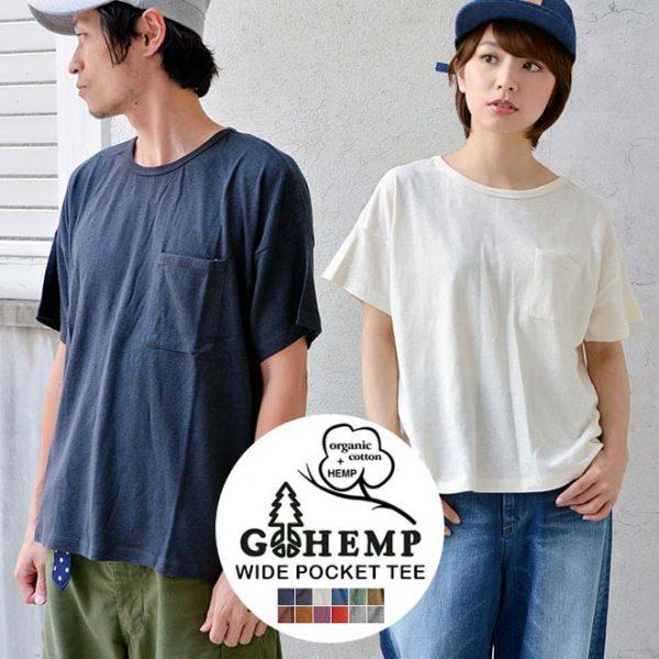GOHEMPオーガニックコットン ワイドポケッTシャツ
