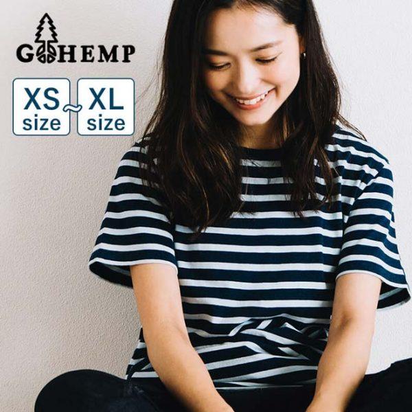 GOHEMP インディゴボーダーTシャツ