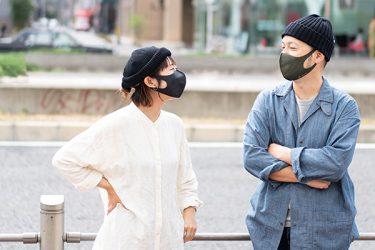 """私たち、秋冬マスクのために日本製""""高機能オーガニック素材""""を開発しました。"""