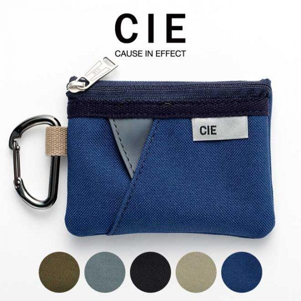 CIEスラントコインケース