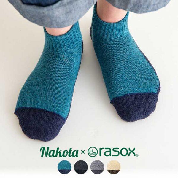 nakota × rasox draron 吸水速乾スニーカーソックス