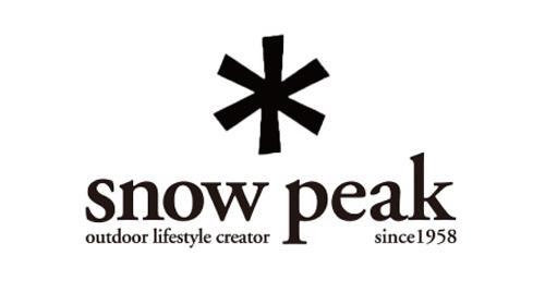 snow peak (スノーピーク)とは
