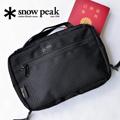 snow peak(スノーピーク)マルチトラベリングケース