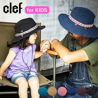 clef KIDS ADV. HAT MEX キッズアドベンチャーハット