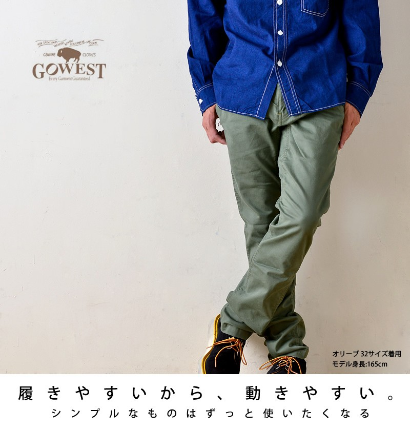 GOWEST CLIMBING TROUSERS